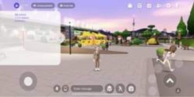 Виртуальное путешествие по парку на реке Ханган с приложением ZEPETO