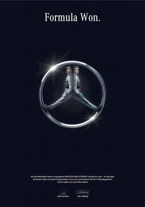 Mercedes-Benz обновил логотип