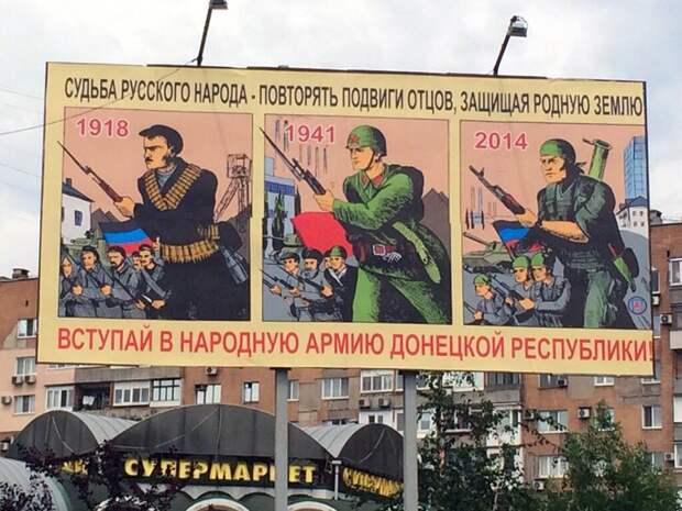 Сводка за неделю от военкора Маг о событиях в ДНР и ЛНР 19.03.21 – 25.03.21