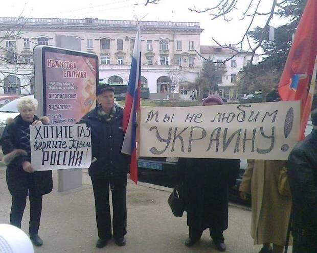 Василий Волга: В Киеве всегда знали, что Крым хочет в Россию