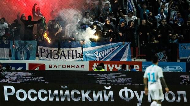 Экс-глава фанатов «Спартака»: «У «Зенита» такие же болельщики, и нет кого-то, кто по звонку решит все их проблемы»