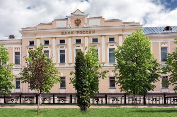 В валютном балансе банковской системы РФ появилась рекордная «дыра»