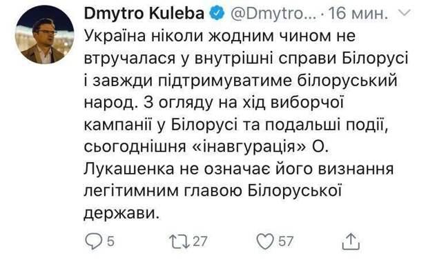 Кулеба не признал Лукашенко совместно с Вашингтоном