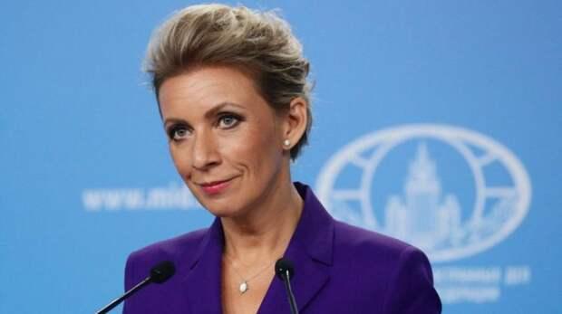 Захарова: работавших на западные посольства россиян при найме подвергали вербовке