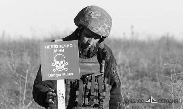 Восемь бойцов ВСУ взлетели на воздух на своём «шишарике»
