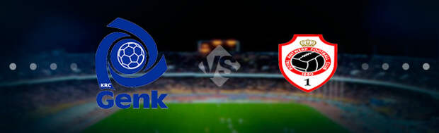 Генк - Антверпен: Прогноз на матч 20.05.2021