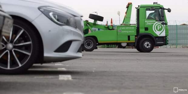В Отрадном арестовали автомобили у трех неплательщиков коммунальных услуг