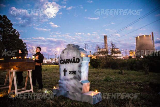 Зелёные хоронят уголь, Роснефть спасает «Би-Пи» и конец эпохи дешёвого газа