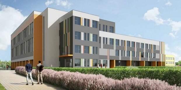 Проект новой школы. Фото: stroi.mos.ru