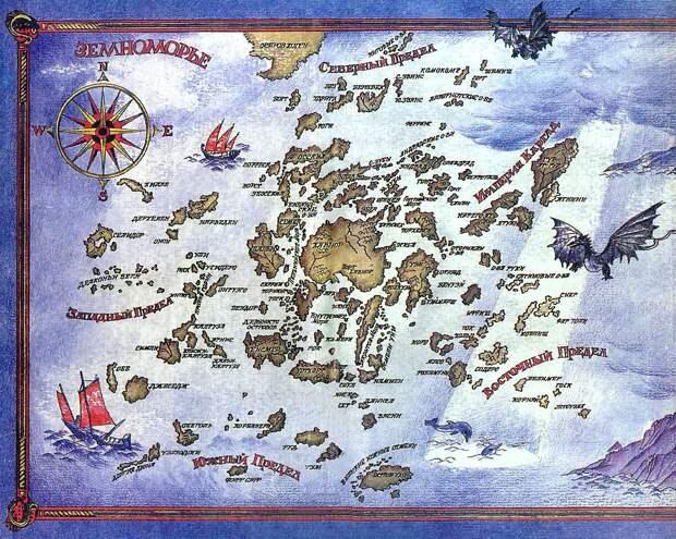 9. Земноморье. Несуществующие миры, карты, фэнтези