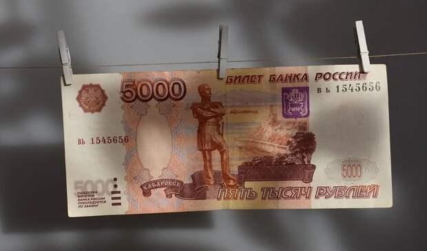Эксперт: шансов отстоять изображение Хабаровска на 5-тысячной купюре у Дегтярёва мало