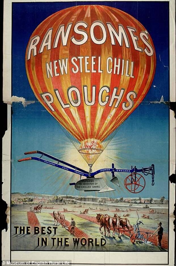 Плакат, рекламировавший плуги