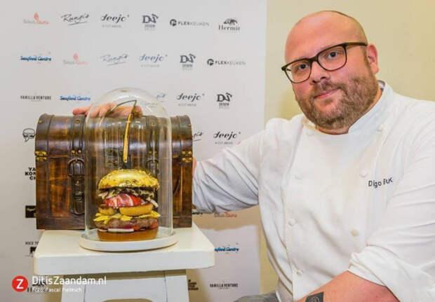 Повар из Нидерландов создал самый дорогой в мире гамбургер