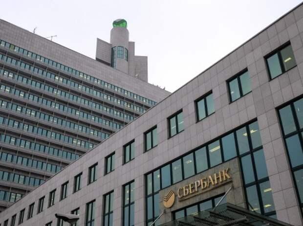 Сбербанк прекратил выдачу автокредитов