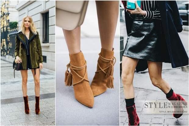 WSM fall basic shoes 05
