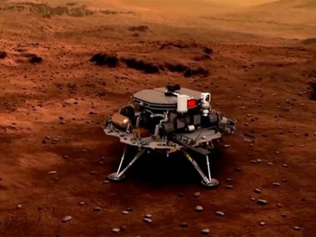 Китайский зонд впервые достиг поверхности Марса (ВИДЕО)