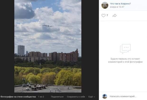 Фото дня: над районом Ховрино пролетели истребители