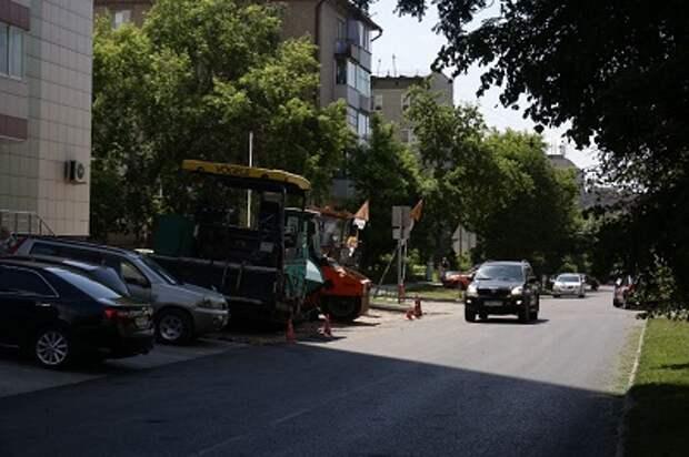 Улицу Сибирскую в Новосибирске отремонтируют за счет средств городского бюджета