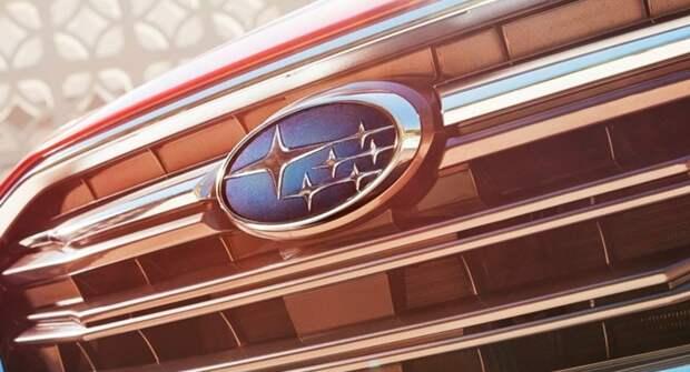 Компания Subaru запустила в России сервисную акцию