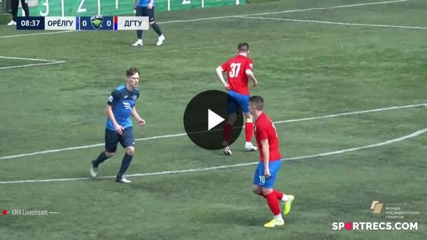 ОрёлГУ (Орёл) — ДГТУ (Ростов-на-Дону)   Высший дивизион   2021