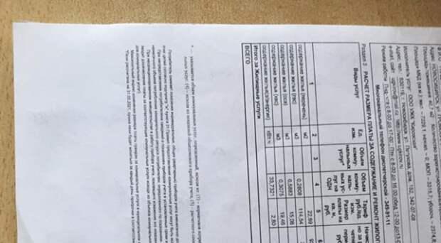 Как вырастут тарифы на коммунальные услуги в Новосибирске с 1 июля