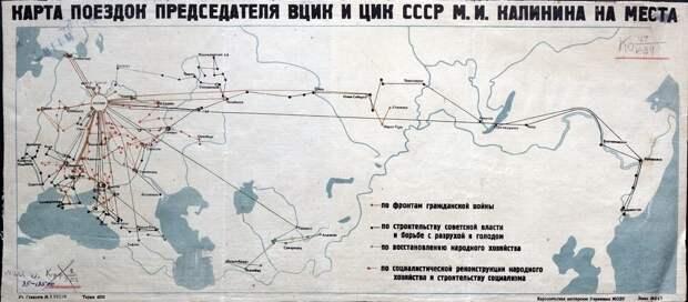 10 агитационных карт вдохновляющих на построение коммунизма