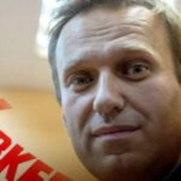 «Я как маленький старичок»: Навальный рассказал, что он будет делать после выздоровления
