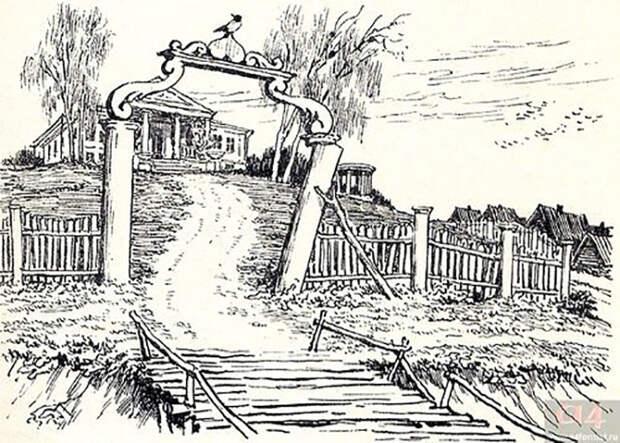 Иллюстрация к роману Гоголя «Мёртвые души».