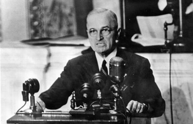 Доктрина Трумэна. Как США хотели покончить с СССР.