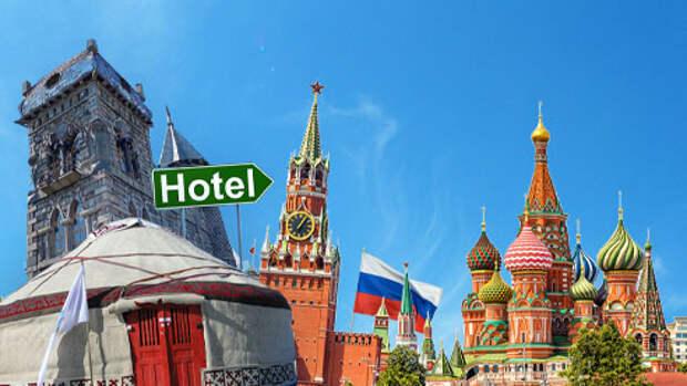 Необычные отели Москвы: номера в космолёте, на дереве и в замке с призраками