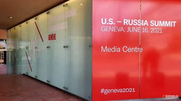 """""""Хотя бы увидела швейцарский флот"""". Женева встречает свой первый за последние 36 лет саммит глав России и США"""