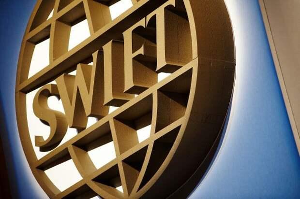 SWIFT подтвердил ЦБ, что несобирается отключать Россию