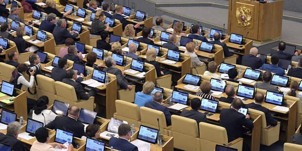 Госдума рассмотрит законопроект о защите участников «амнистии капиталов»