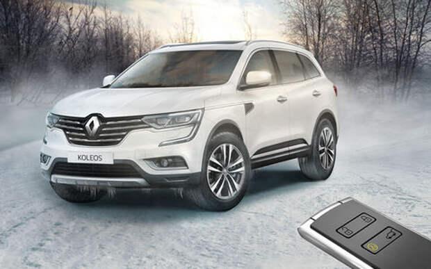Renault Start: дан приказ ему на запуск