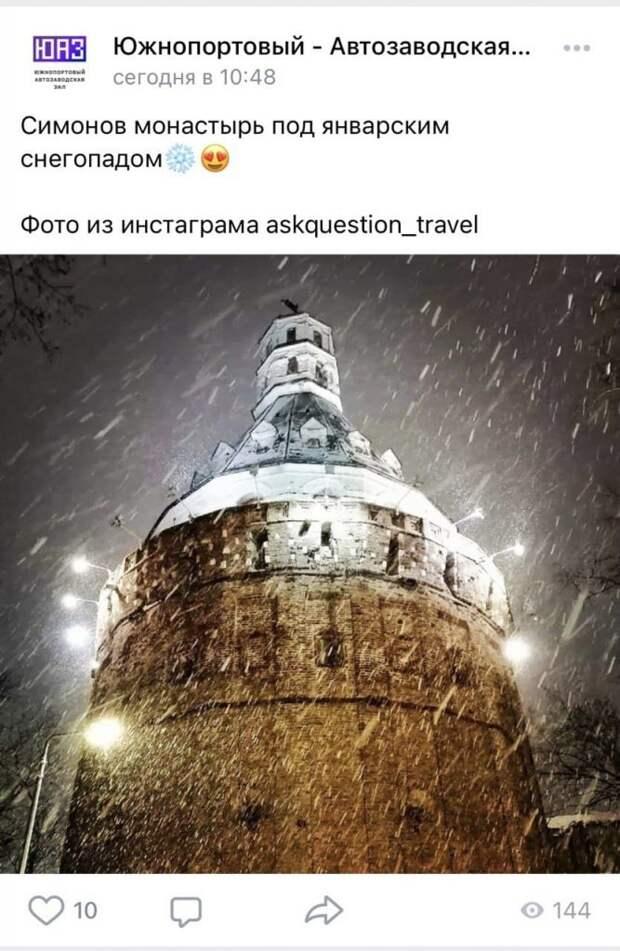 Фото дня: Симонов монастырь заносит снегом