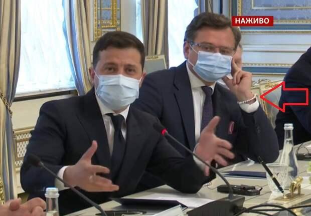 Глава МИД Украины Кулеба встречался с Блинкеным с бусами на запястье. Фото