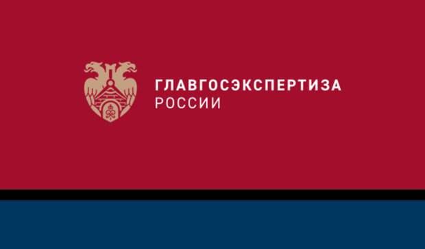 Одобрили! Госэкспертиза оценила проект сохранения стен ибашен Нижегородского кремля
