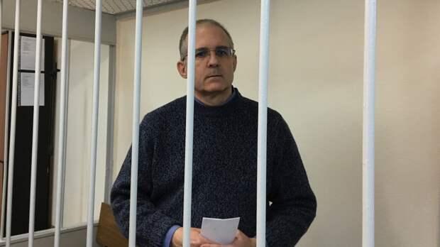 Осужденный за шпионаж Пол Уилан просит вернуть его на родину