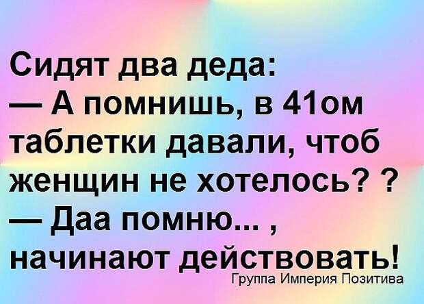 3416556_image_3_ (615x441, 76Kb)