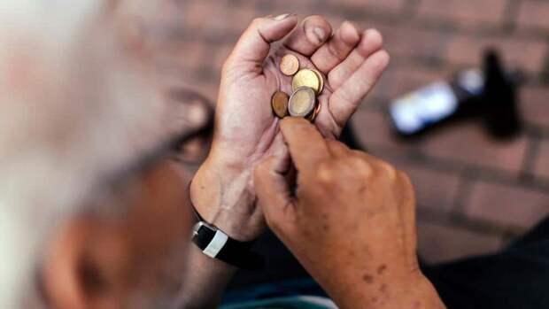 Бедная Германии: пенсионерам стыдно обращаться за помощью к государству