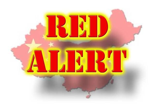 Morgan Stanley: «Долговой кризис Китая. Никто о нем не думает, но он существует»