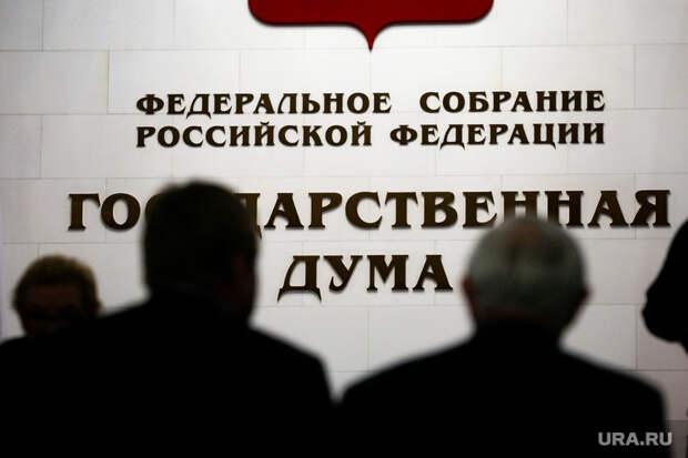 Источник: гендиректора «Уралхима» сменили из-за выборов