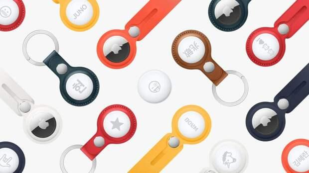 Крошечное решение Apple, которое поможет никогда больше не потерять ключи от машины.