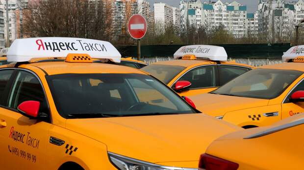 Автомобили службы Яндекс Такси - РИА Новости, 1920, 30.09.2020