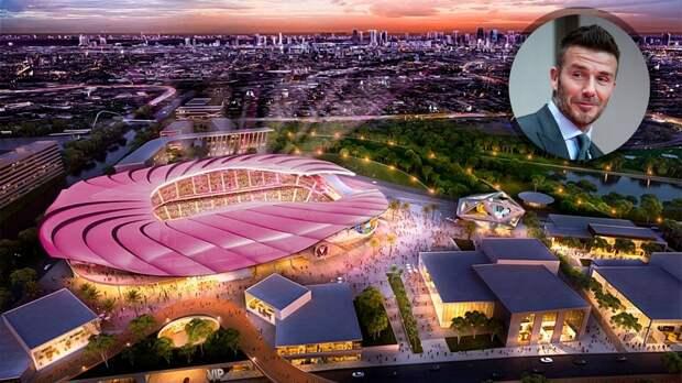 Клуб Бекхэма показал проект парка вокруг стадиона вМайами. Его как будто вдохновил Галицкий!