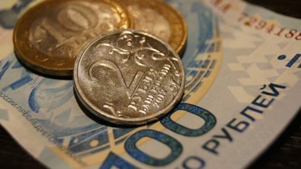 Россияне рассказали о своём отношении к инвестициям