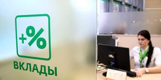 Правительство разъяснило порядок уплаты нового налога по банковским вкладам