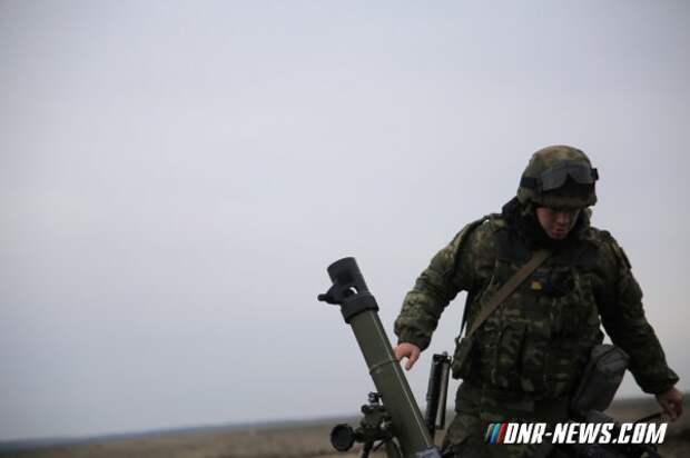 Украинская армия обстреляла север Горловки из 120-мм минометов
