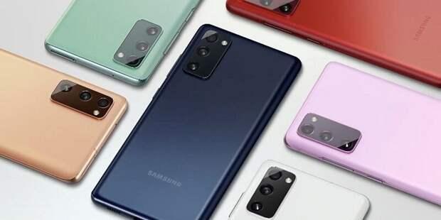 Долой Exynos: Samsung выпустила в России Galaxy S20 FE на процессоре Snapdragon 865
