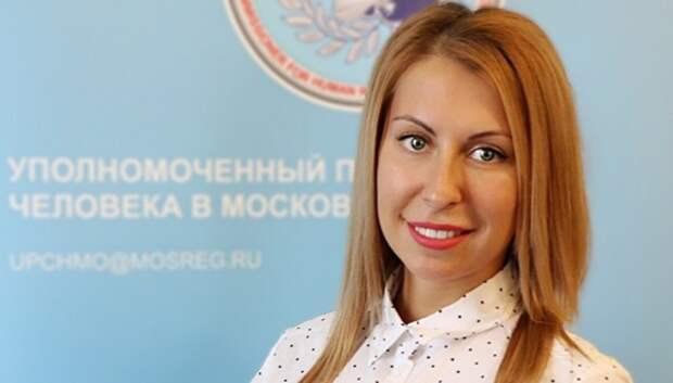 Представитель омбудсмена региона в Подольске поможет признать права на наследство